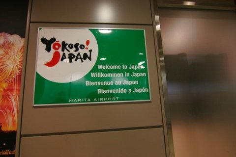 En el Aeropuerto de Narita - Photo By Me